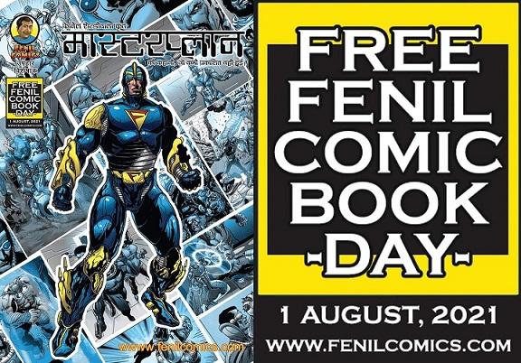 Free Comic Book Day - Faulad