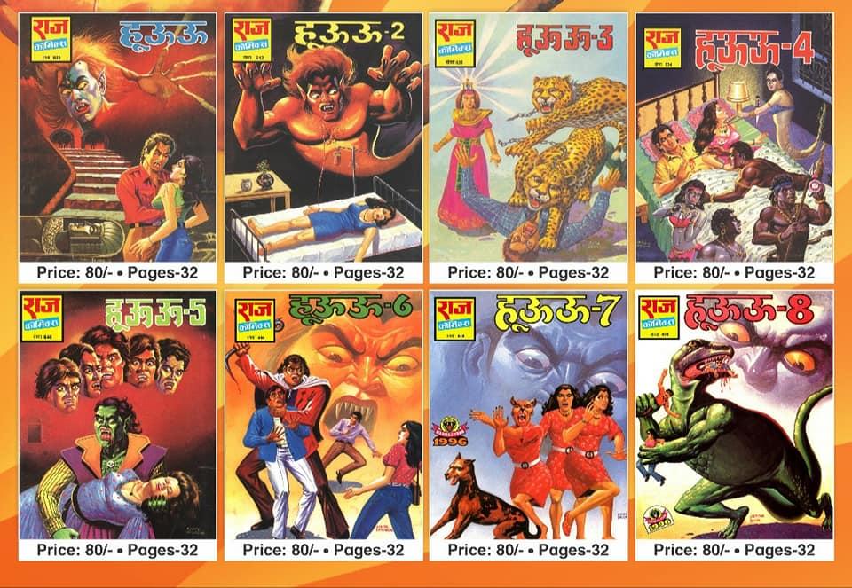 Huuu - Raj Comics