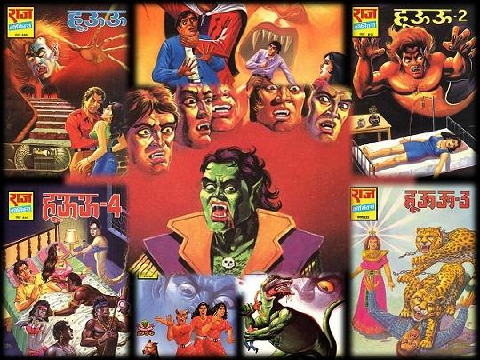 Huuu - Thrill Horror Suspense - Raj Comics