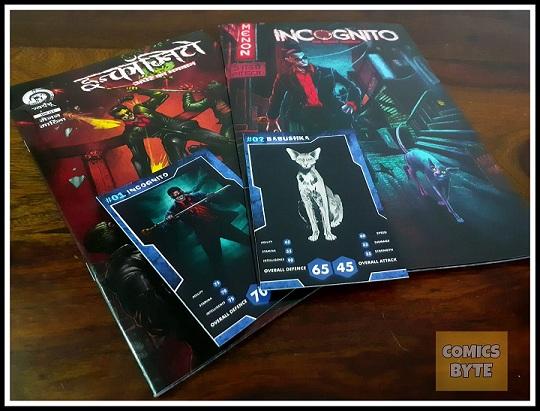 Incognito - Swayambhu Comics - Comics Byte