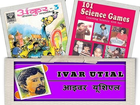 Ivar Utial - Happy Birthday - Ankur - 101 Science Games