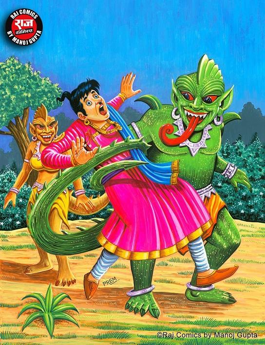 Musibat Ka Khel - Bankelal - Raj Comics