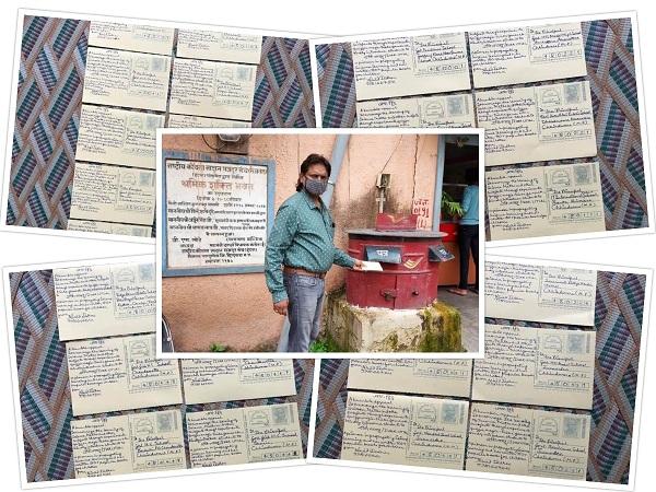 Ninad Jadhav - Posting Post Cards For Ravi Laitu Ji
