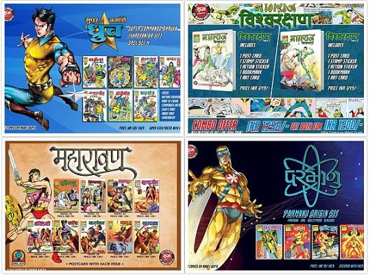 Raj Comics - Bhokal - Nagraj - Dhruva - Parmanu