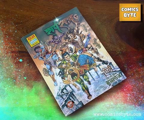 Sarpsatra - Nagraj Aur Tausi - Comics Byte