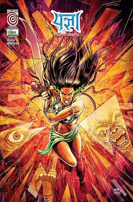 Yagya - Maut Ka Saudagar - Comics Adda Variant