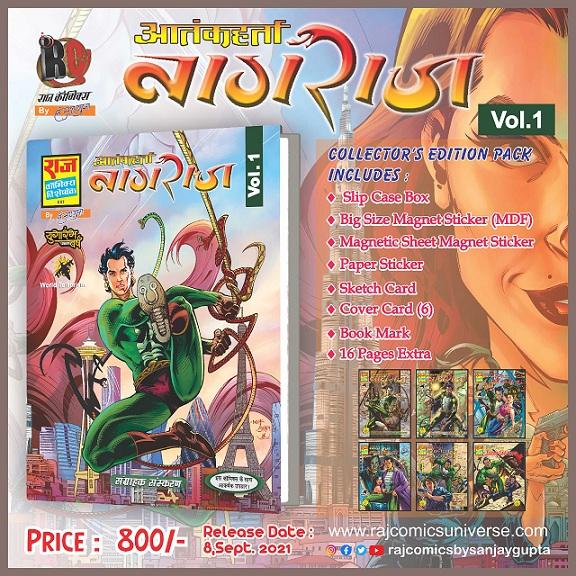 Aatankharta Nagraj - Volume 1 - Raj Comics