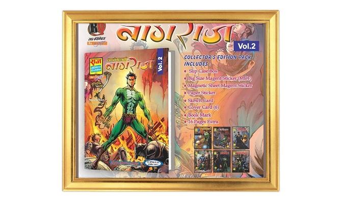 Aatankharta Nagraj Volume 2 - RCSG