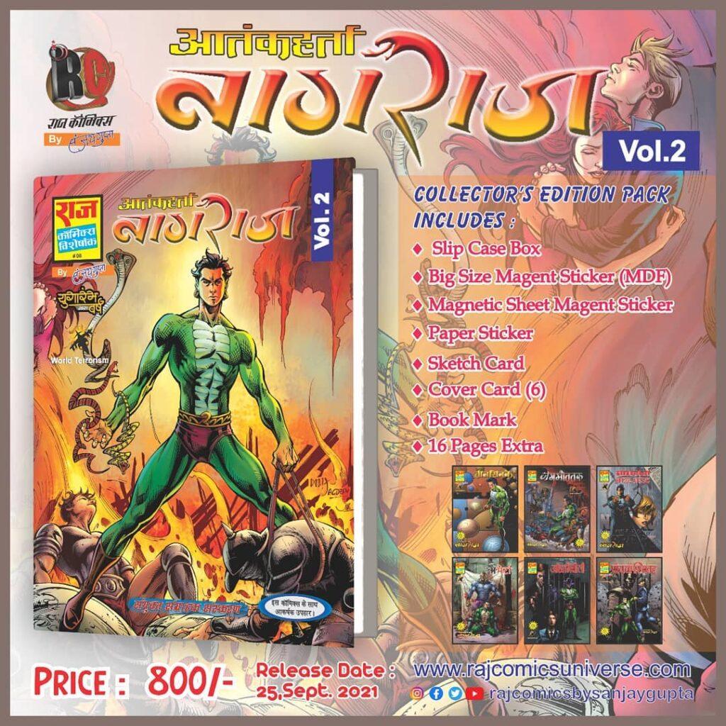 Aatankharta Nagraj Volume 2 - Raj Comics