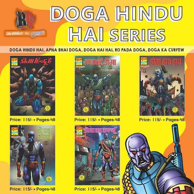 Doga Hindu Hai Series - Doga - Raj Comics