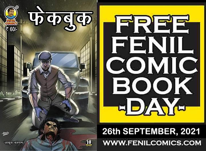 Fakebook - Jasoos Balram - Fenil Comics