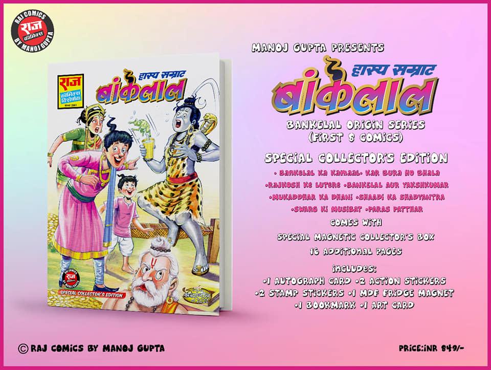 Hasya Samrat Bankelal - Raj Comics By Manoj Gupta