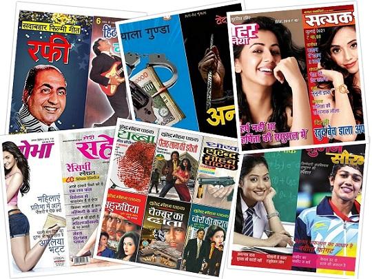 History Of Magazines - Advait Sowale