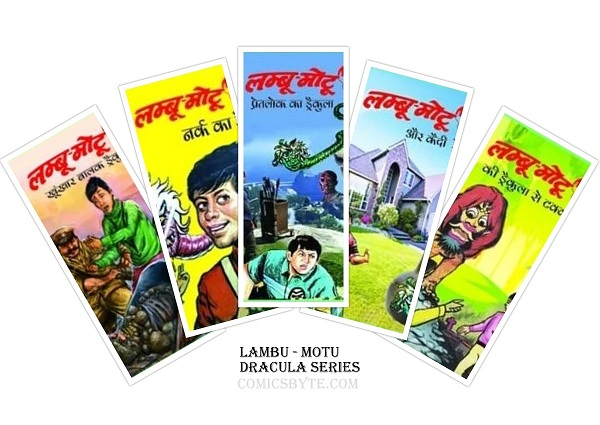 Lambu Motu Dracula Series - Diamond Comics
