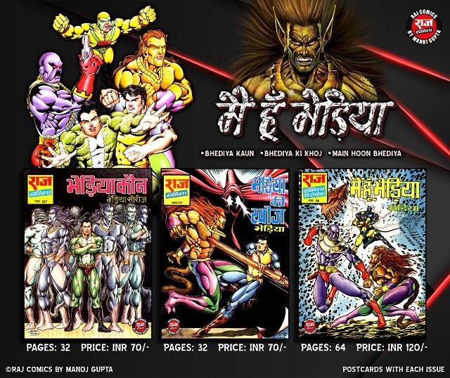 Main Hoon Bheriya - Raj Comics