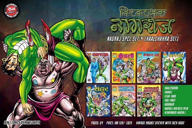 Nagraj Special Set 4 - Raj Comics