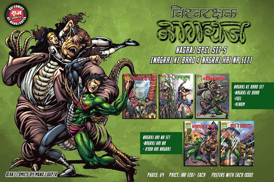 Nagraj Special Set 5 - Raj Comics
