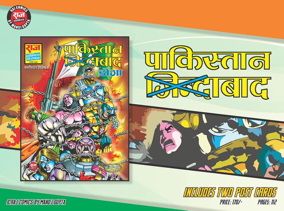Pakistan Jindabaad - Raj Comics