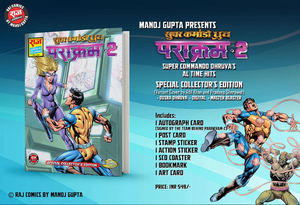 Parakram 2 - Super Commando Dhruva - Raj Comics