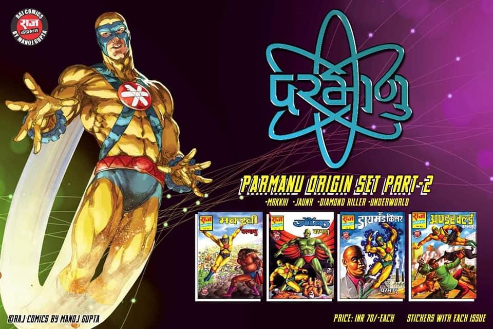 Parmanu Origin Set 2 - Raj Comics