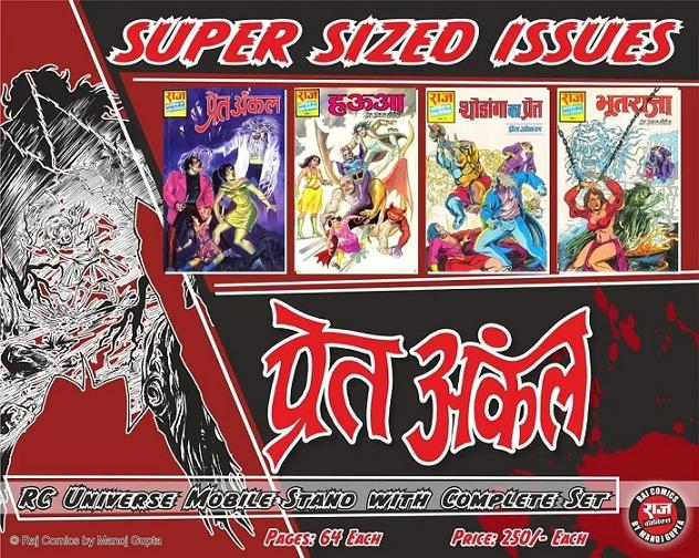 Pret Uncle Set - Raj Comics