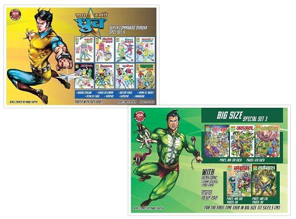 Raj Comics - Big Size Comics - Nagraj - Super Commando Dhruva