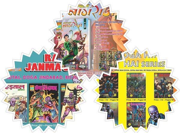 Raj Comics - Doga - Nagraj