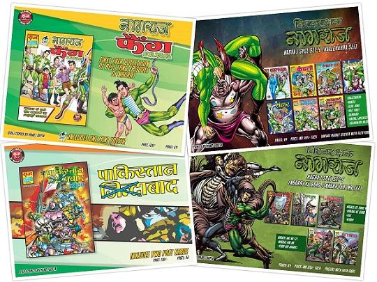 Raj Comics - Fang