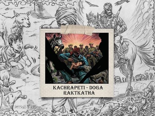 Raktkatha - Kachrapeti - Doga - Raj Comics