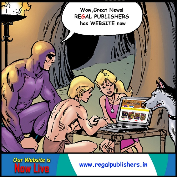 Regal Publishers - Website