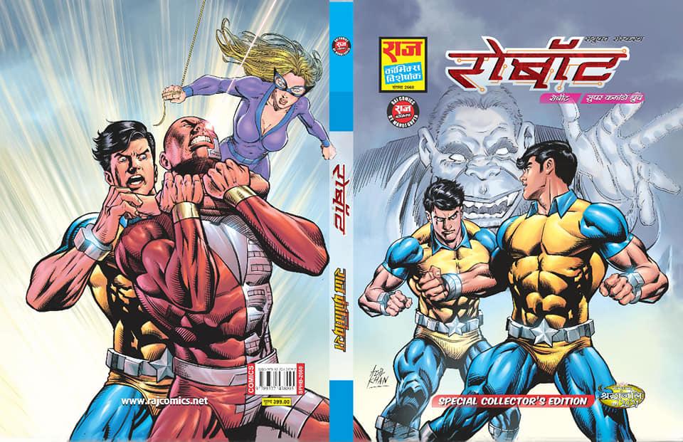 Robot - Super Commando Dhruva - Collectors Edition