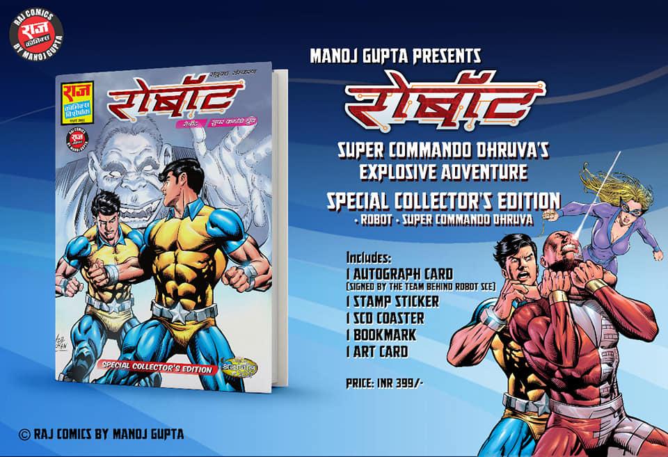Robot - Super Commando Dhruva - Raj Comics