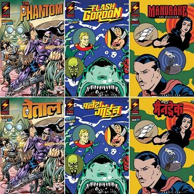 Shakti Comics - Phantom - Mandrake - Flash Gordon