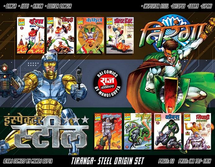 Tiranga - Inspector Steel - Origin Set - Raj Comics