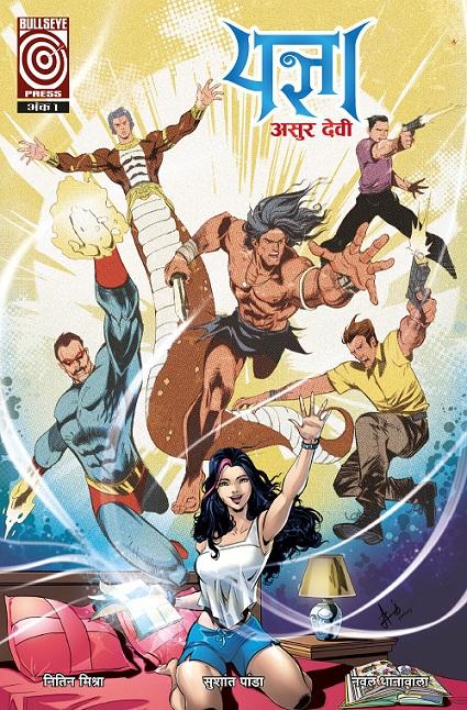Yagyaa Asur Devi - Bullseye Press