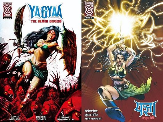 Yagyaa - Blood Bath - Bullseye Press - Comics