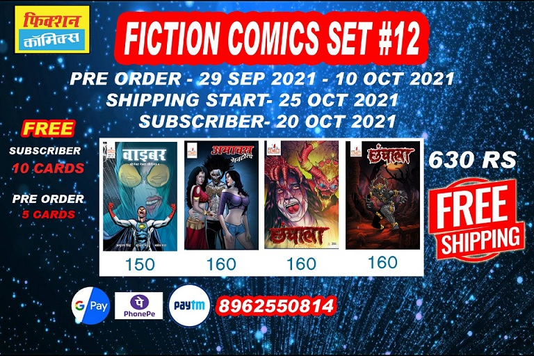 Fiction Comics - New Set 12
