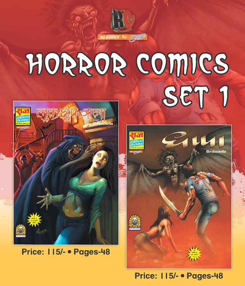 Horror Comics Set 1 - Raj Comics