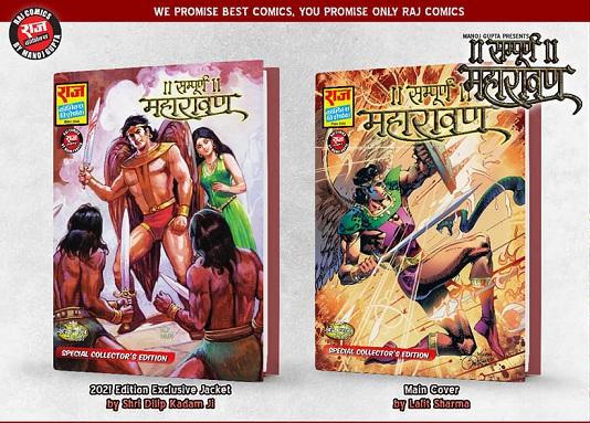 Maharavan - Raj Comics - Covers