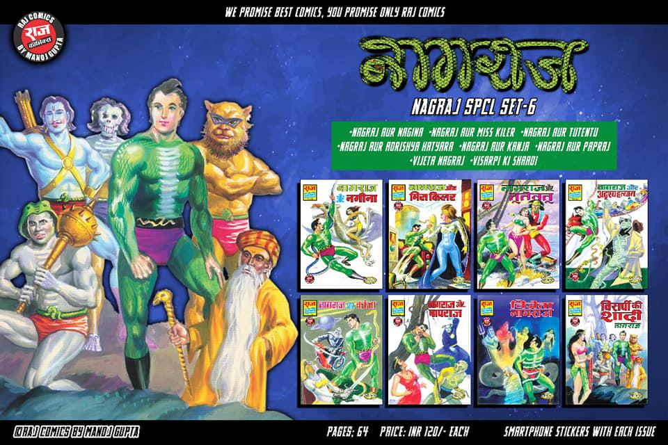 Nagraj Special Set 6 - Raj Comics Specials