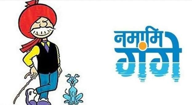Namami Gange - Chacha Chaudhary - Diamond Toons