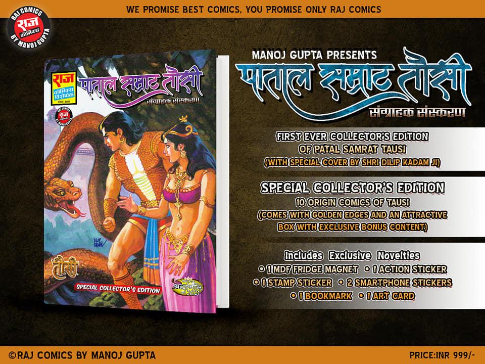 Paatal Samrat Tausi - Raj Comics - Hardcover
