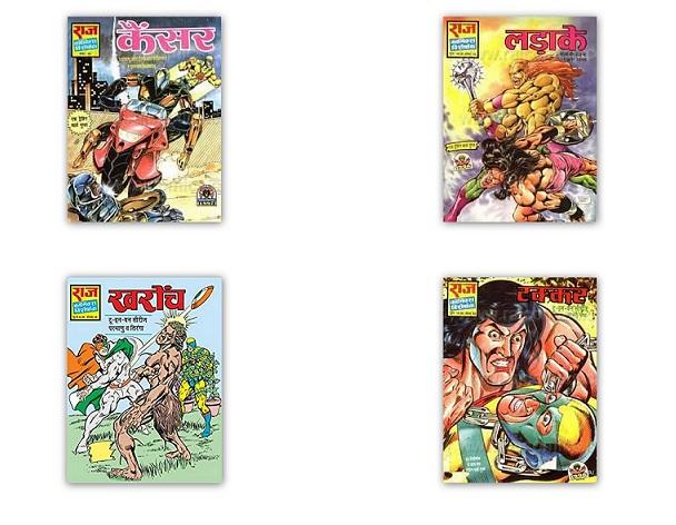 Raj Comics 2 IN 1 Comics