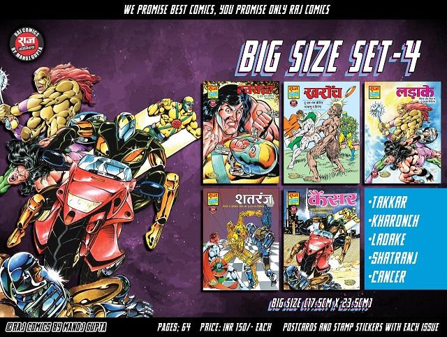 Raj Comics 2 IN 1 Digests - Big Size Comics