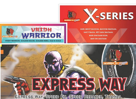 Raj Comics - Doga - X Series