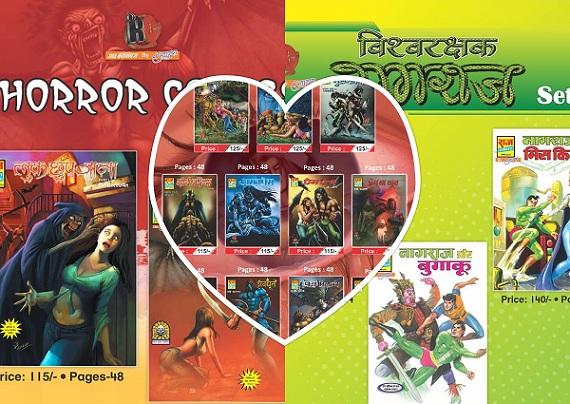 Raj Comics New Release Oct 2021