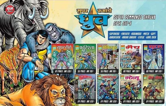 Super Commando Dhruva - Raj Comics