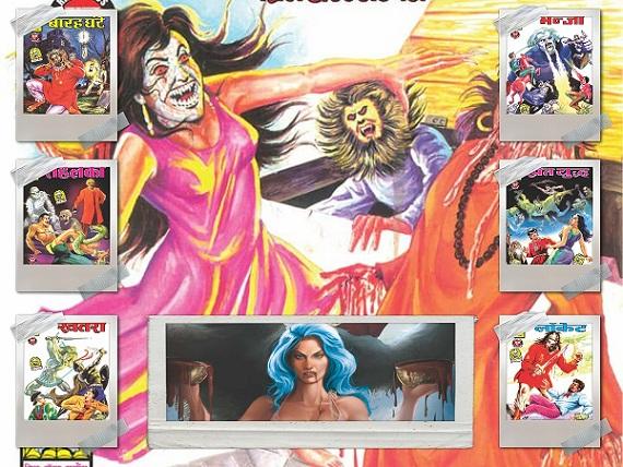 Thrill-Horror-Suspense-Raj-Comics