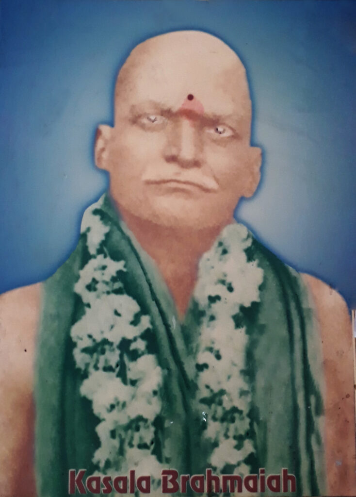 Kasala Brahmaiah