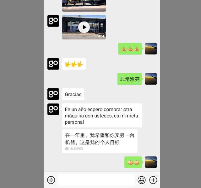Comentarios del cliente de Leisuwash